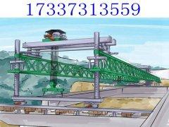 四川凉山架桥机租赁厂家特点
