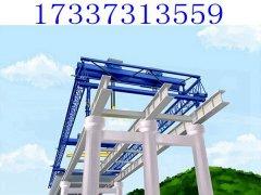 四川阿坝架桥机租赁厂家日常需要